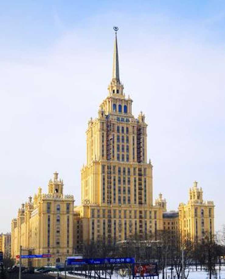 Russland, Moskau, Hotel Ukraina