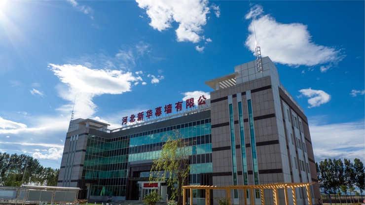Hebei Xinhua Glass Wall Co. Ltd, Zhuozhou